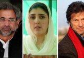 این اے 53: عمران خان، شاہد خاقان عباسی، عائشہ گلالئی کے کاغذات نامزدگی مسترد