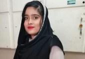 بس ہوسٹس: ایک اور غلط عورت اپنے انجام کو پہنچا دی گئی