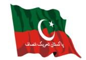 پاکستان تحریک انصاف کے امیدواران برائے قومی اسمبلی کی لسٹ