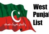 تحریک انصاف کے مغربی پنجاب کے صوبائی امیدواروں کی لسٹ