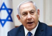 اسرائیلی پارلیمان نے 'یہودیوں کی قومی ریاست' کا متنازع بل منظور کر لیا