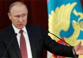 ٹرمپ نے پوتن کو امریکہ کے دورے کی دعوت دے دی