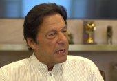 معلق پارلیمان بدقسمتی ہو گی، پیپلز پارٹی سے اتحاد کرنے کی بجائے اپوزیشن میں بیٹھیں گے: عمران خان