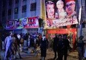 پشاور دہشت گردی جمہوریت پر حملہ ہے