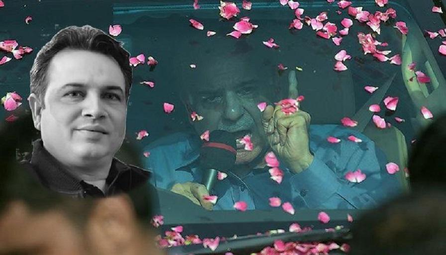 چائنہ والی شہباز سپیڈ نواز شریف کو مروا گئی