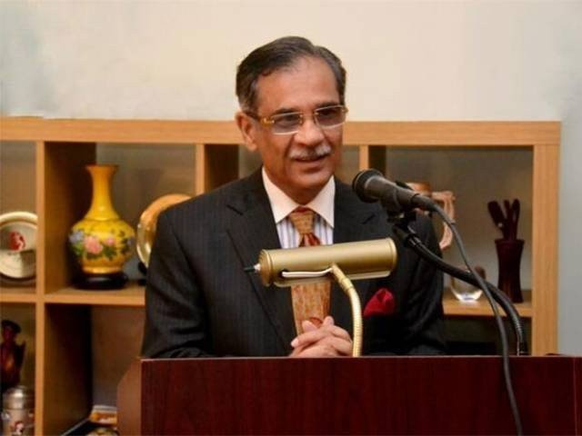 حسین نقی کی داد رسی کے لئے حاضر ہیں: چیف جسٹس پاکستان