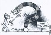 کرپشن اور نیا پاکستان