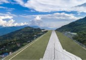 کیا یہ دنیا کا خوبصورت ترین ہوائی اڈا ہے؟