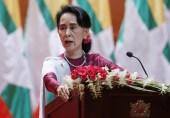 آنگ سان سو چی سے نوبل امن انعام واپس لیا جائے