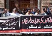 پاکستان جہاں صحافت پابند اور عدالت آزاد ہے