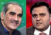 ایسے تو سعد رفیق نے انتخابات جیتنا ہی ہیں: فواد چوہدری