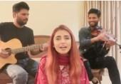 مومنہ مستحسن نے ایک بار پھر کوکو کورینا گا دیا، دوبارہ شدید تنقید
