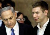فلسطینیوں اور مسلمانوں کے خلاف پوسٹ، اسرائیلی وزیراعظم کے بیٹے کا فیس بک اکاؤنٹ بند