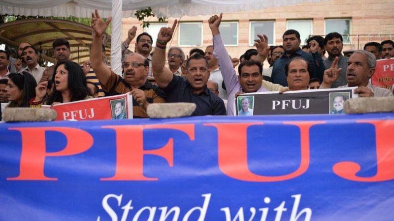 اسلام آباد میں صحافیوں کا احتجاج