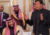 'سعودی عرب سے پیسے آنے میں کئی سال لگ سکتے ہیں'