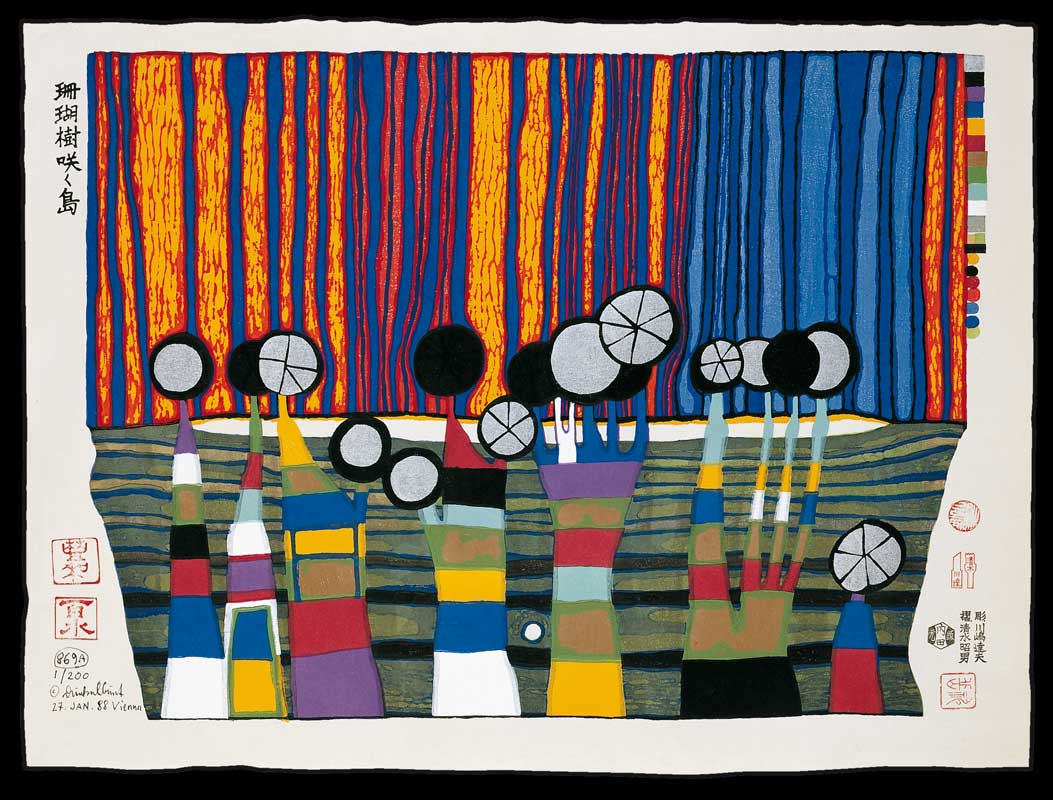 ... All This Information, And Even Listed The Entire Development And  Creative Process Of The Print. Hundertwasser Documented The Work Of The  Technicians ...