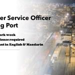 Customer Service Officer @ Jurong Port