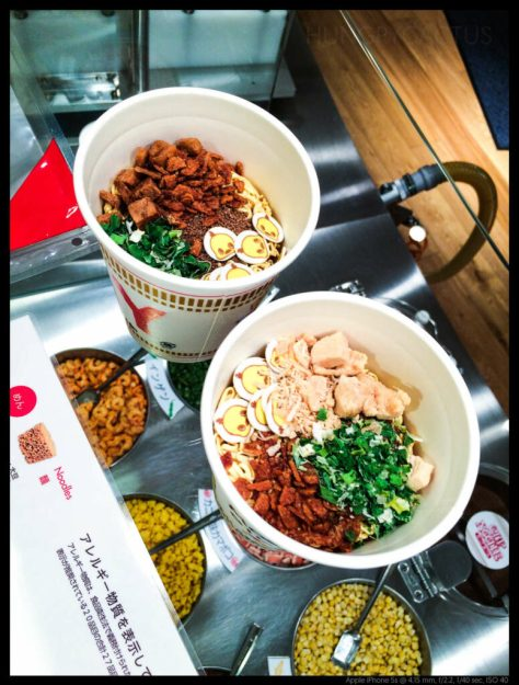 cupnoodle (1 of 1)