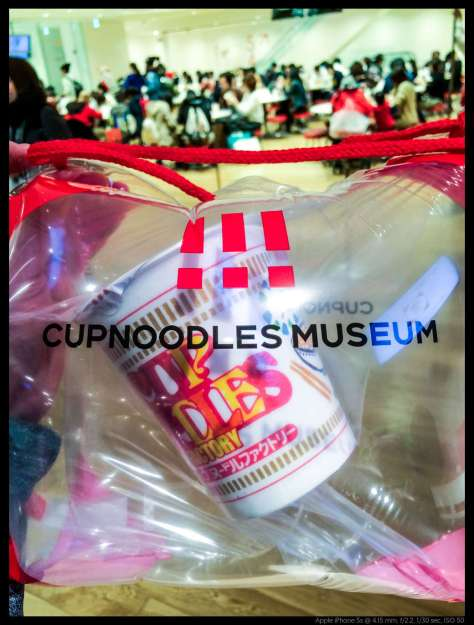 cupnoodle (16 of 16)