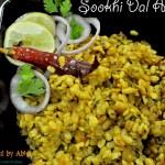 Sookhi dal amritsari