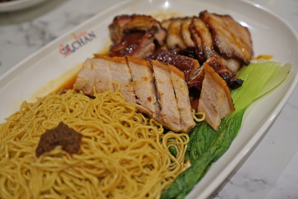 Hawker Chan SM North EDSA - Combination Platter