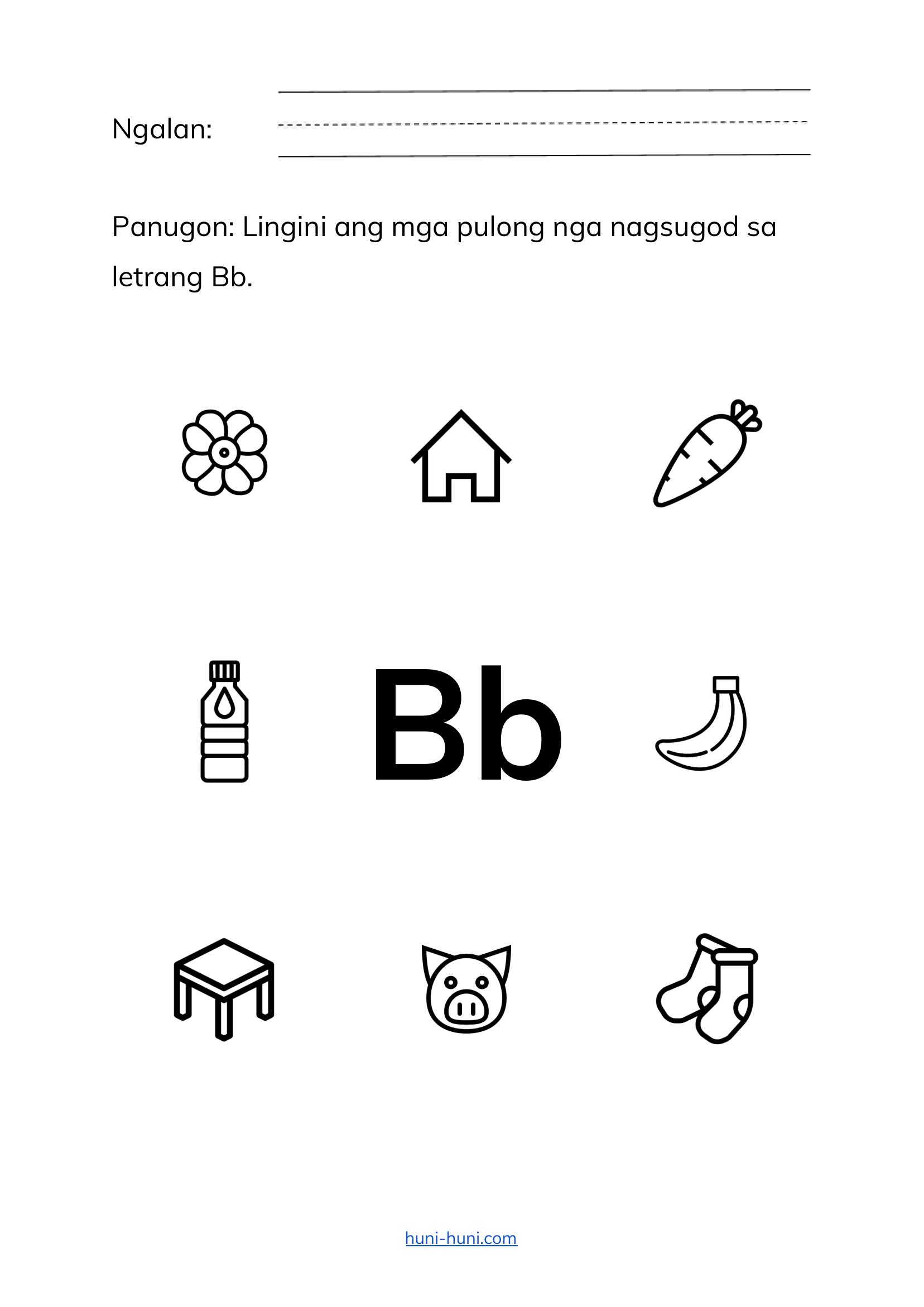 Letrang Bb Sinugbuanong Binisaya Worksheets