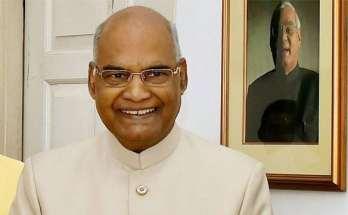 Ramnath Kovind takes oath as President of the presidency