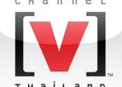 ฝึกงาน Channel [V] Thailand