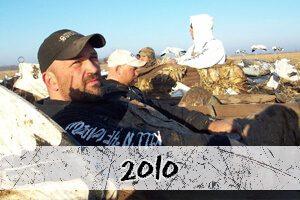 2010 snow goose hunt photos