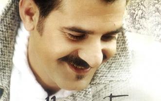 Hoşgeldin (2004) Albümü