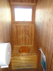 A typical toilet stall