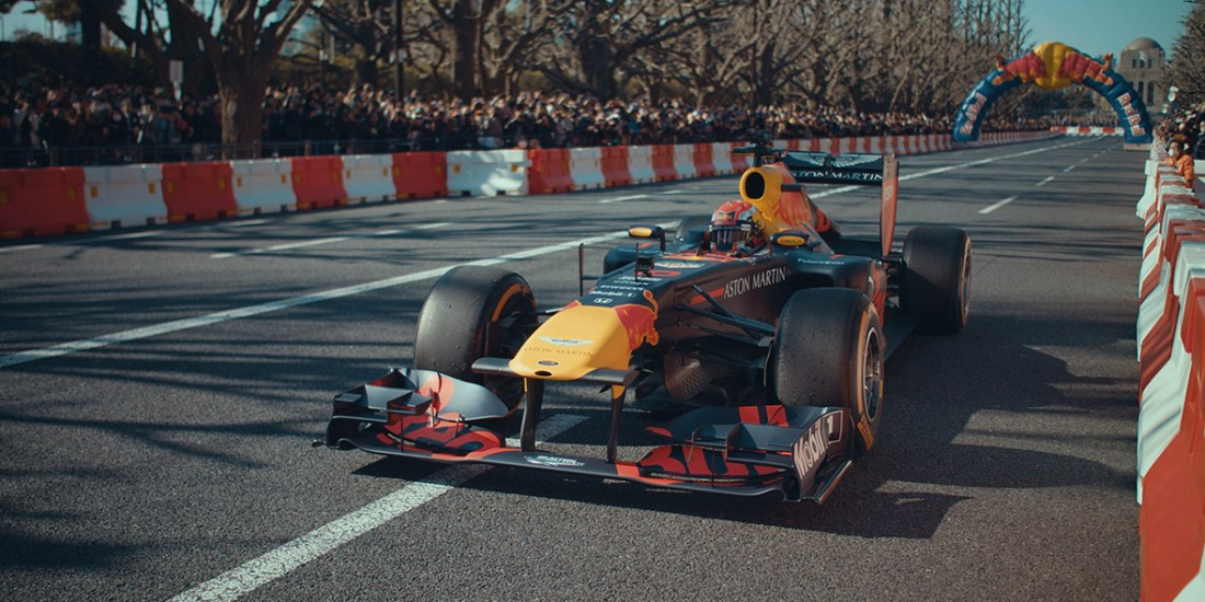 Formula 1 Archives - Huxham Creative Studio   Creative Share Space