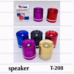 Bluetooth Speaker ลำโพงบลูทูธไร้สาย รุ่น T-208