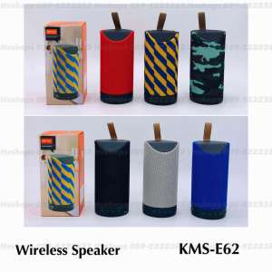 ลำโพงพกพาคู่ใจวัยรุ่น wireless รุ่น KMS-E62