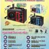 วิทยุ Iplay รุ่น IP 800 (26)U