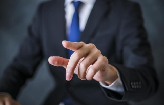 ビジネス 男性 スーツ 戦略