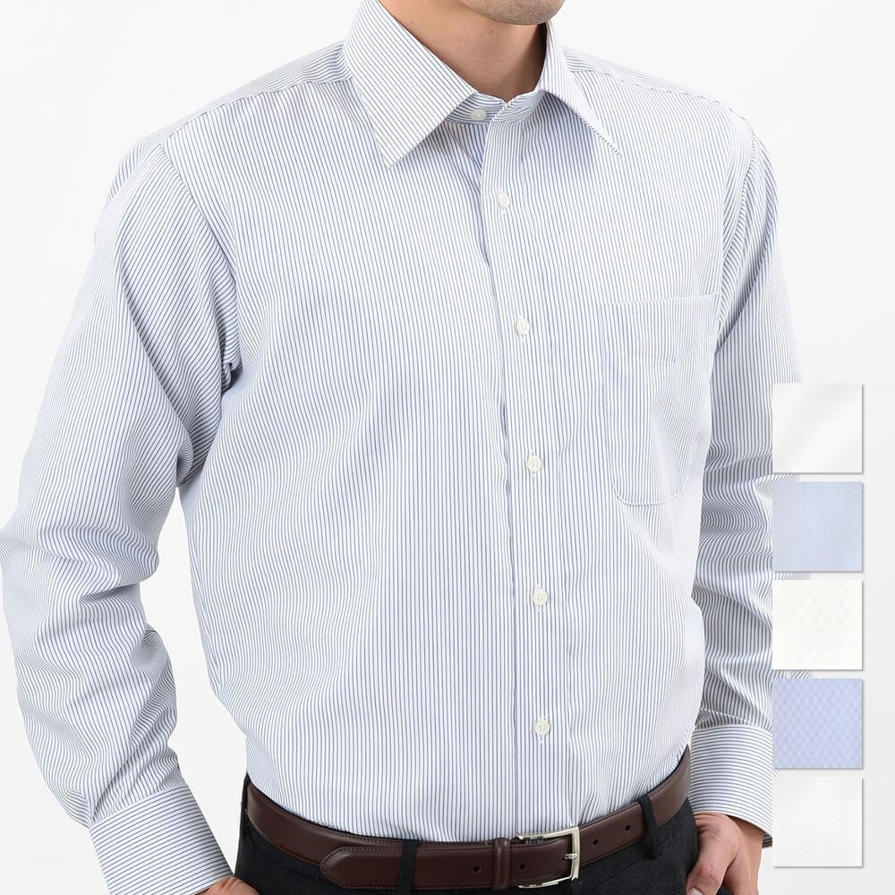 レギュラーカラー ネイビーストライプ 超形態安定ワイシャツ
