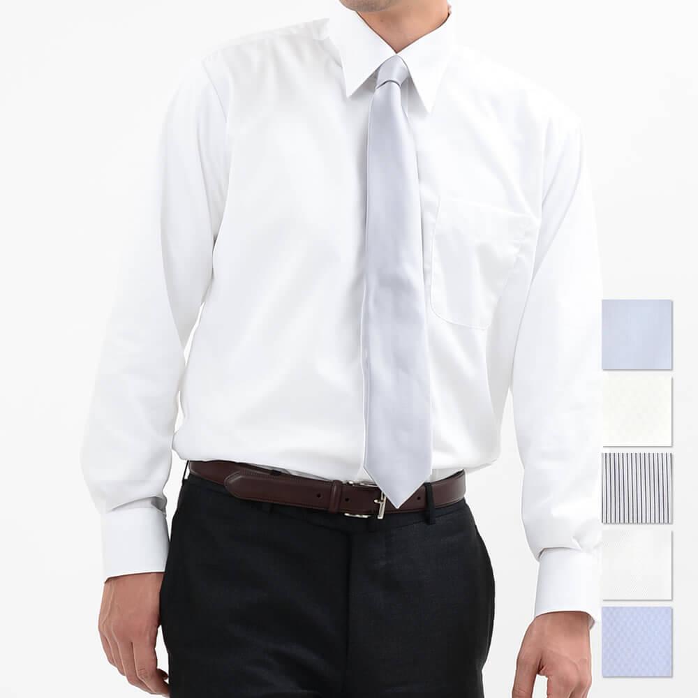 レギュラーカラー 白 超形態安定ワイシャツ