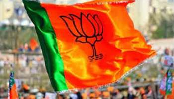 BJP To Fight On Pensions, Teachers' Problems