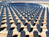 Solar landfill - image of solar far
