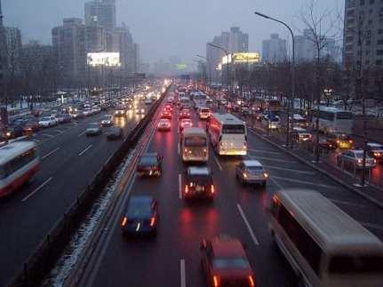 Electric Vehicles Beijing