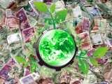 China pours money into renewable energy