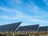 Solar Power Deal - Solar Panels in Field