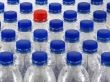Innovative recycling tech - water bottles