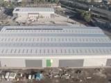 Bessemer Park - ITM Power YouTube