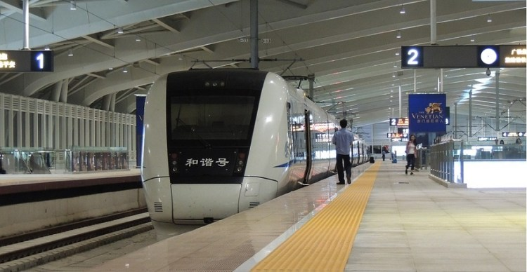 Hydrogen fuel cell hybrid - Image of train in China