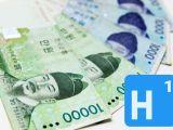 Hydrogen fuel cell plants - South Korean Money & Hydrogen symbol