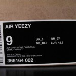 nike air yeezy murakami 01 150x150 Nike Air Yeezy   A Closer Look