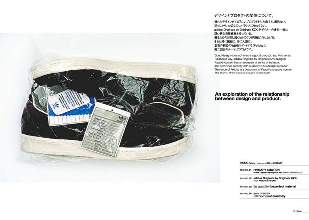 kazuki kuraishi adidas originals 2010 spring summer book 2 Kazuki Kuraishi for adidas Originals by Originals 2010 Spring/Summer Booklet