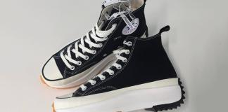 Converse is About